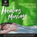 СD Llewellyn - Healing Massage / Meditative & Relax, Healing Music, New Age