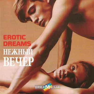 muzika-erotika-relaks