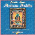 CD Bhakti Music - Medicine Buddha / mantras (Jewel Case)