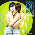 CD Various Artists - World Of Deep House From Dessous (2CD) / House, Deep House, Future Jazz, Dance (Jewel Case)