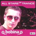 СD MP3 All Stars of Trance - Bobina / Trance, Progressive Trance (Jewel Case)